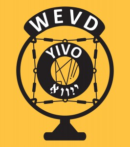 yivo s 40th anniversary 25th anniversary of relocation to new york